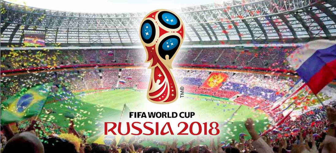 2018 значимое мира по событие в чемпионат футболу